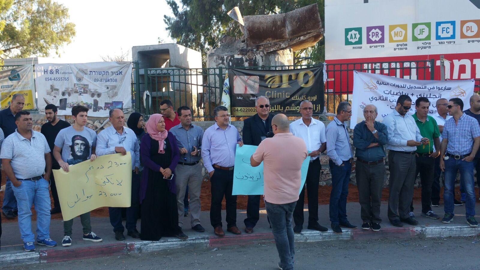 تجدد المظاهرات في قلنسوة رفضا لهدم المنازل العربية