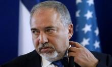 """ليبرمان: """"سنواجه إيران حتى دون الولايات المتحدة"""""""