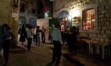 """الناصرة: إلقاء قنبلة صوتية على مقهى """"ليوان"""""""
