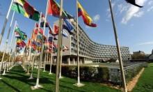 غباي يدعو لانسحاب إسرائيل من اليونسكو