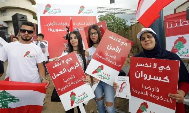 حراك بلبنان يطالب بمغادرة اللاجئين السوريين