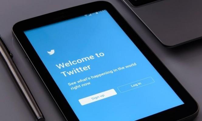 """""""تويتر"""" تسلم للمحققين الأميركيين  201 حساب مرتبط بروسيا"""