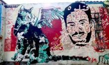 حملة صحفية  لمتابعة قضية ريجيني