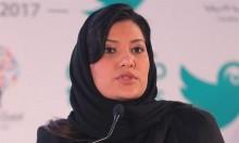 أميرة سعودية تتولى رئاسة اتحاد رياضي