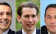 النمسا باختبار الشعبوية تختار بين اليمين واليمين المتطرف