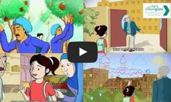 """جمعية """"ﭼيشاه- مسلك"""" تقدم """"مملكة الحلويات في غزة"""""""