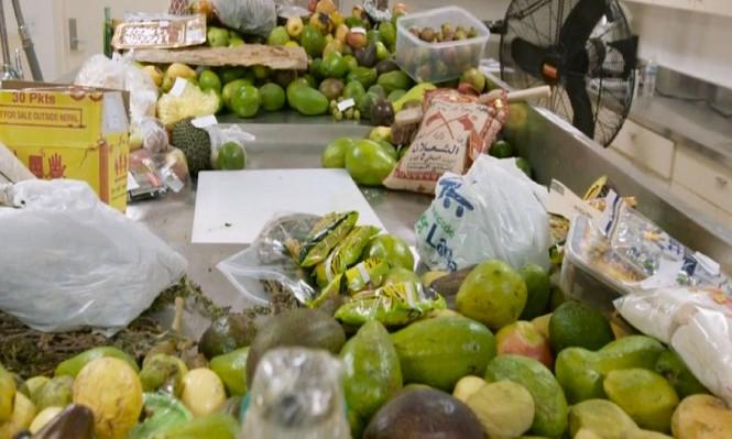 كيف يتخلص موظفو المطارات من الأغذية المصادرة؟