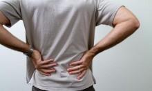 ثلاثة أسباب وعلاجات كثيرة لآلام الظهر