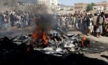 اليمن: طائرة أميركية مسيرة تستهدف معسكرين لتنظيم الدولة الإسلامية