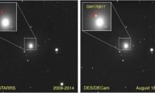 """""""ألعاب نارية في الفضاء"""": علماء يرصدون لأول مرة تصادم نجمين"""