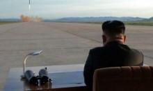 بيونغ يانغ ترفض التفاوض على النووي دون تغيير السياسة الأميركية