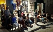 """بلدية الناصرة: الاعتداء على """"ليوان"""" ضربة موجعة وخطوة للوراء"""