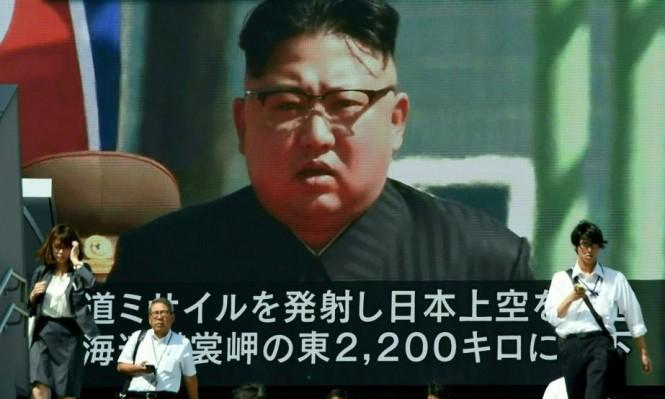 إدانة روسية لتجارب كوريا الشمالية النووية