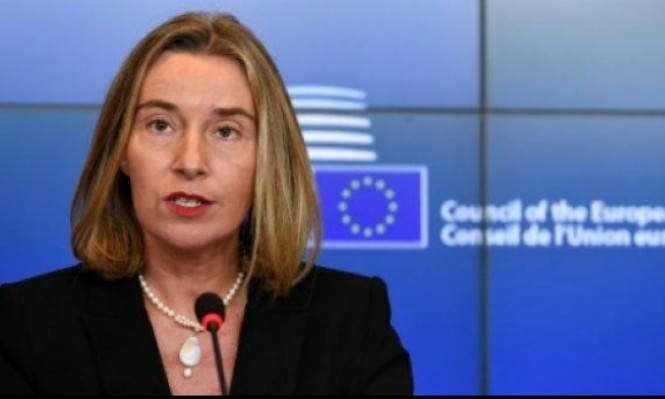 الاتحاد الأوروبي يفرض عقوبات اقتصادية جديدة على بيونغ يانغ