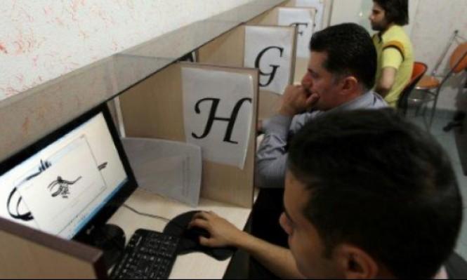 """بعد 12 عاما: إغلاق شبكة """"كلوب"""" الإيرانية للتواصل الاجتماعي"""
