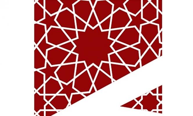 دعوة لتقديم مقترحات لبرنامج المنح البحثية في المجلس العربي للعلوم الاجتماعية