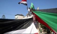حماس: استمرار الإجراءات العقابية ضد قطاع غزة ينغص المصالحة