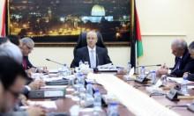 الحكومة الفلسطينية تعلق سفر وزرائها لتكثيف التواجد بغزة