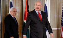 نتنياهو: لا نعترف بالمصالحة ولن نقطع الاتصالات بالسلطة