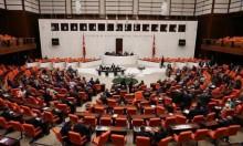 البرلمان التركي يمدد حالة الطوارئ لثلاثة أشهر