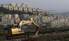 """""""خطة جديدة"""" لحماية المستوطنات بميزانية 3.3 مليار شيكل"""