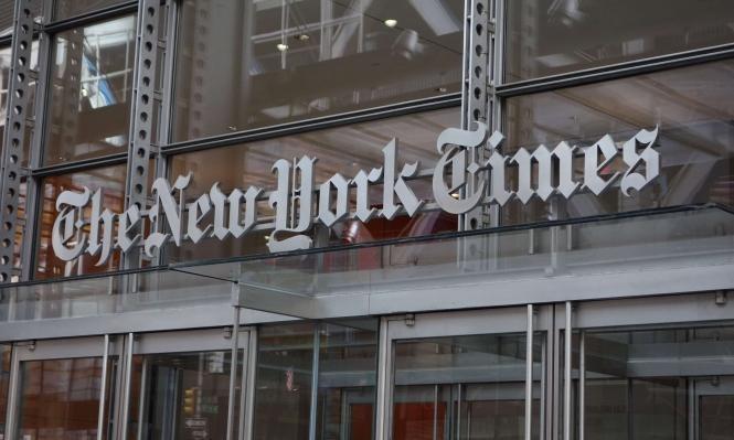 """نيويورك تايمز"" تقيد حرية تعبير صحافييها بموضوع ترامب"