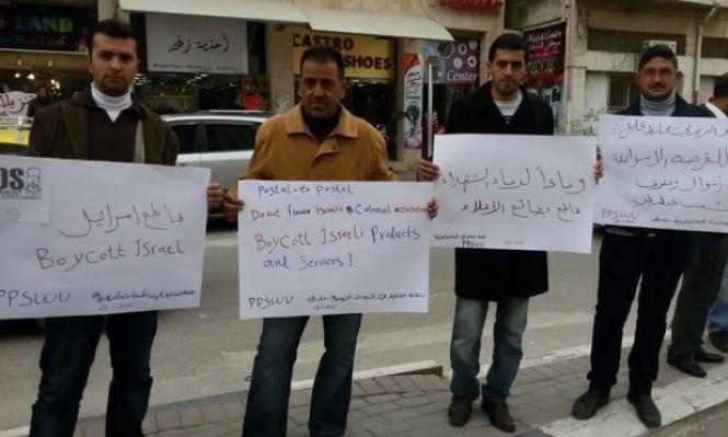 حركة مقاطعة إسرائيل تدين مشاركات فلسطينيين في مؤتمر إسرائيلي