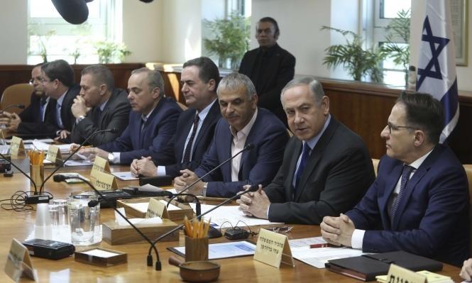 """""""الكابينيت"""" يضع 7 شروط للتفاوض مع السلطة الفلسطينية"""