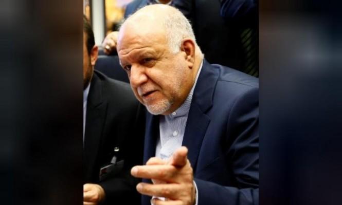إيران: نرحب بشركات النفط والغاز الأميركية