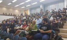 ارتفاع متواصل في نسبة الطلاب العرب في المؤسسات الأكاديمية