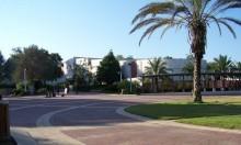 محاضرو الكليات الأكاديمية يرفضون افتتاح السنة الدراسية