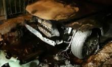 إحراق سيارة ابن عضو مجلس محلي جت المثلث