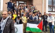 وفود عربية تنسحب من مهرجان الشباب العالمي لمشاركة إسرائيل