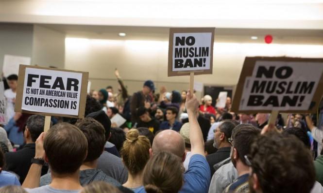 محكمة فيدرالية تعلق العمل بمرسوم حظر دخول المسلمين لأميركا