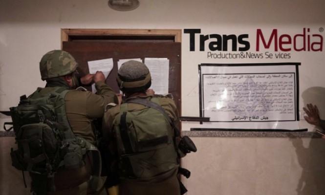 الاحتلال يغلق 8 شركات إعلامية فلسطينية بزعم التحريض
