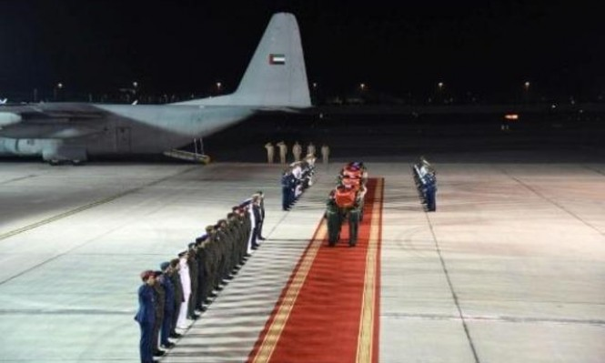 مقتل طيارين إماراتيين إثر تحطم طائرتهما باليمن