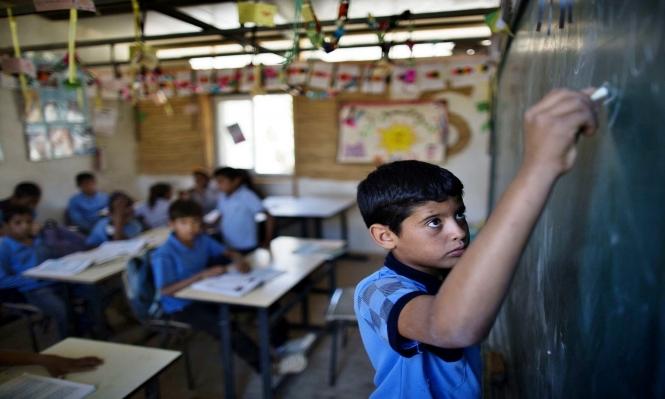 وقف التدهور: استراتيجيّة للنهوض بالتعليم في أراضي 48