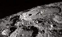 مغارة تحت سطح القمر عمرها أكثر من 3 مليارات سنة
