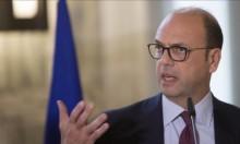 """وزير إيطالي: """"داعش"""" لم يهزم رغم الحسم بالرقة"""