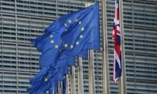 غازات سامة تنبعث من مطبخ الاتحاد الأوروبي