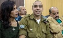 الجندي القاتل يطلب من ريفلين العفو والإفراج عنه
