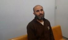 انضمام العائلة من سخنين لداعش: السجن الفعلي 5 أعوام ونصف للزوج