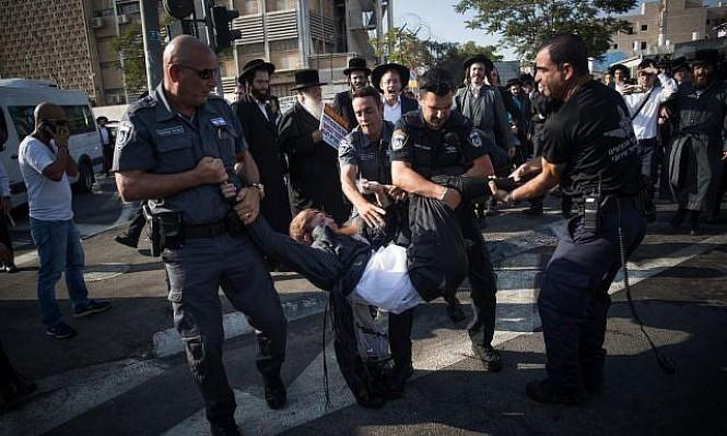 """مواجهات بين الشرطة و""""الحريديم"""" بمظاهرات """"يوم الغضب"""""""