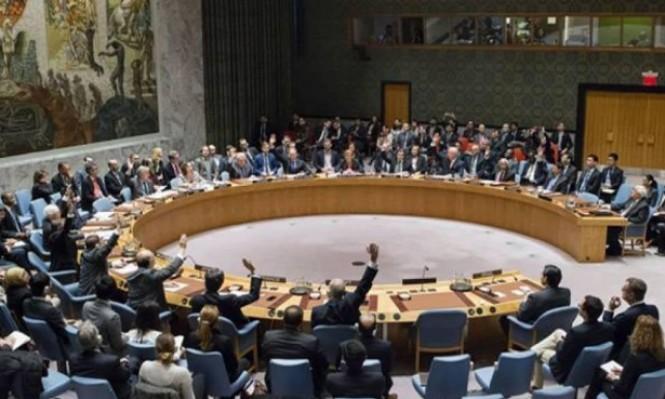 مجلس الأمن يدعو للتهدئة في كركوك