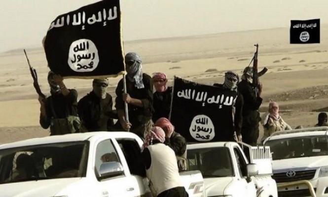 """تهديدات """"داعش"""" تقلق أوروبا و""""مجموعة السبع"""" تستنفر"""