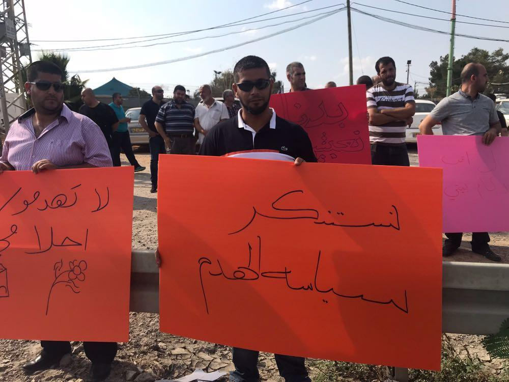 قلنسوة والطيبة:  تظاهرة غاضبة ضد هدم المنازل