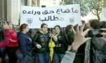 لبنان: قانون جديد يزيد اللبنانيين فقرًا
