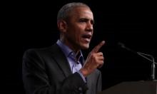 أوباما يخرج عن صمته وينتقد سياسات ترامب