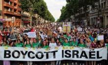 إسرائيل مطاردة في الخارج