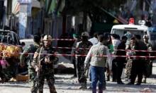 ارتفاع حصيلة قتلى التفجير الانتحاري في كابول إلى 70